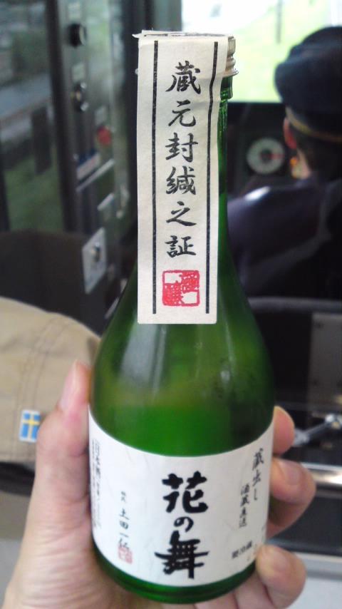 0056花の舞.JPG