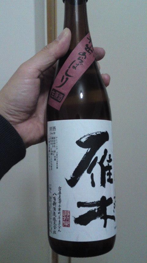 雁木1.JPG