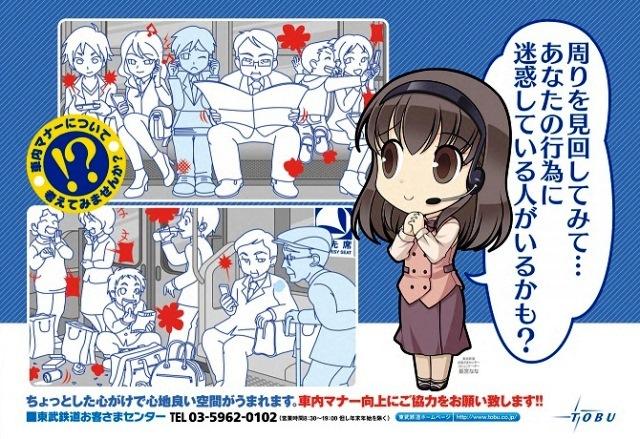 01_20120321220102.jpg
