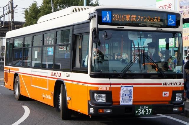 DSC01579 (640x424).jpg