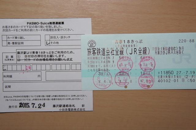 DSC01687.JPG