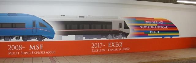 DSC06010 (640x207).jpg