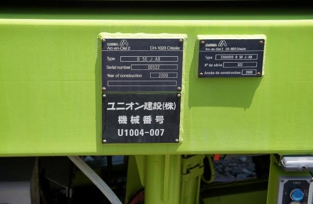 DSC08260 (640x417).jpg
