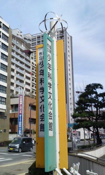 PAP_0036.JPG